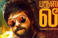 Bruce Lee 2017 Tamil Movie Watch Online