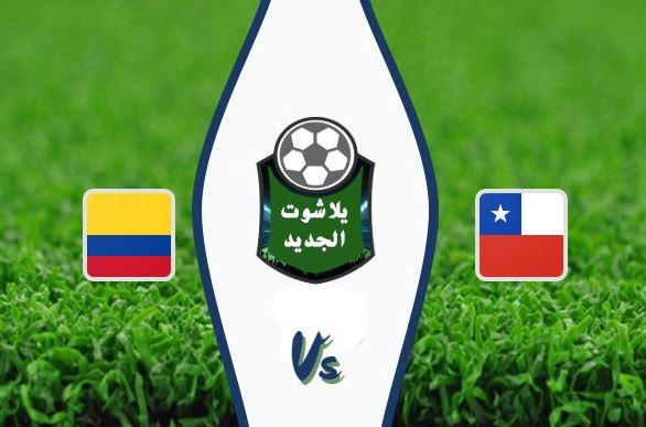 نتيجة مباراة تشيلي وكولومبيا اليوم 12-10-2019 المباراة الودية