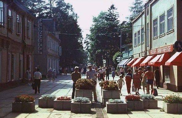 1987 год. Летний день в Юрмале на улице Йомас