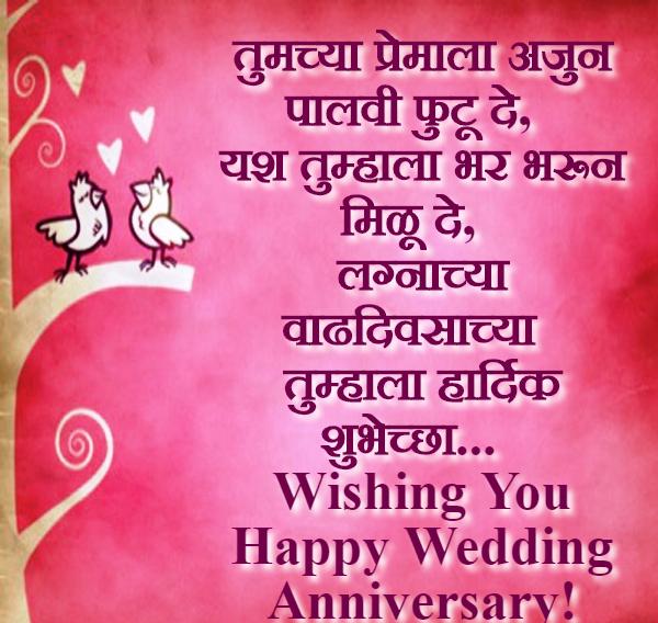 Jokes funny shayari romantic love image download