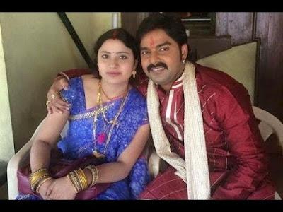 Pawan Singh With Wife Neelam Singh photo