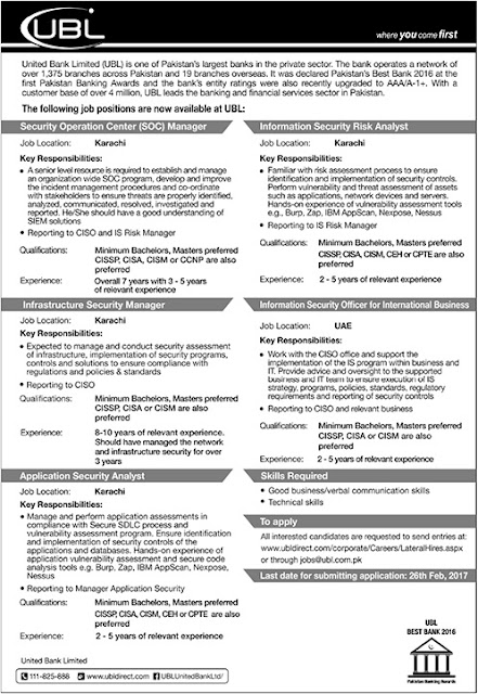 UNITED BANK LIMITED UBL, Jobs February 2017