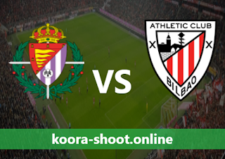 بث مباشر مباراة أتلتيك بلباو وبلد الوليد اليوم بتاريخ 28/04/2021 الدوري الاسباني