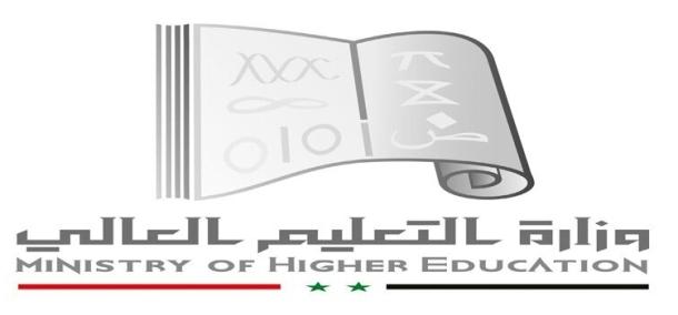 نتيجة المفاضلة العامة 2019 في سوريا عبر موقع وزارة التعليم العالي Mohe.gov.sy