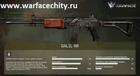 Скачать макрос Galil AR