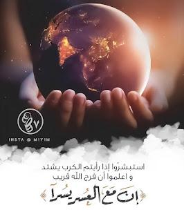 دعاء اليوم السابع من رمضان