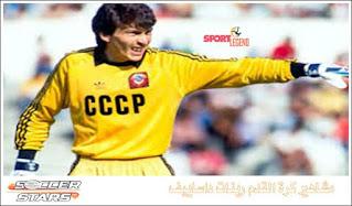 مشاهير كرة القدم رينات داساييف