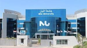 Nile University Postutme Form 2020