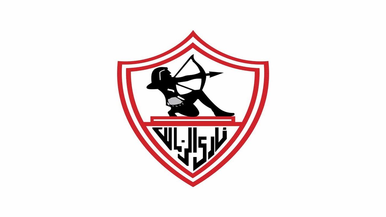 مشاهدة قناة الزمالك بث مباشر Zamalek TV