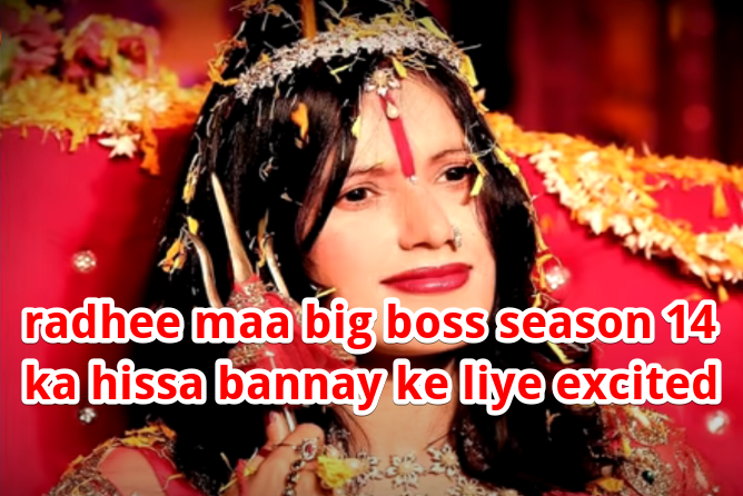 radhee maa big boss season 14 ka hissa bannay ke liye excited