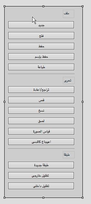 Joe Karkour - Creative Talk: Arabic Panels inside InDesign