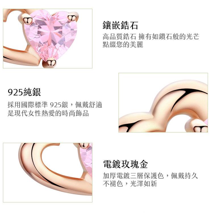粉紅知心鋯石 925純銀耳環