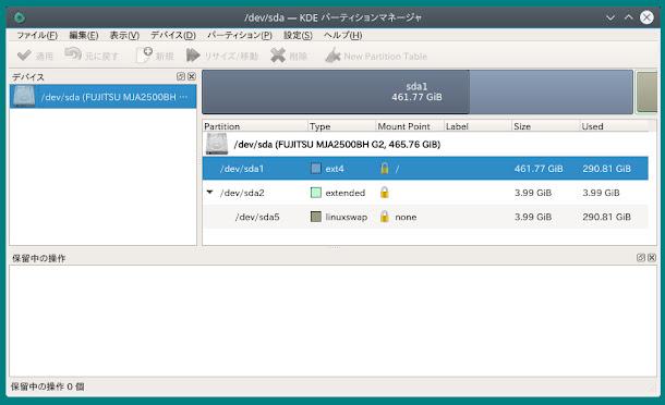 KubuntuのパーティションマネージャでUSB HDDのパーティションを確認しました。