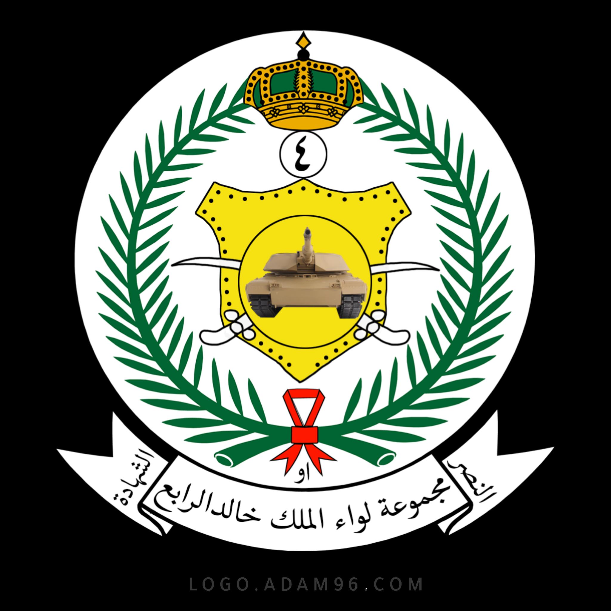 تحميل شعار مجموعة لواء الملك خالد الرابع لوجو رسمي بجودة عالية PNG