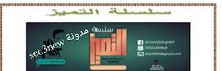 مراجعة واختبارات لغة عربية ترم اول الصف الثاني الثانوي