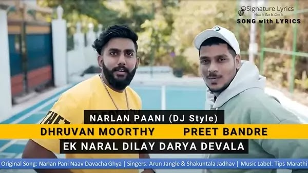 Ek Naral Dilay Darya Devala / Narlan Paani - Lyrics in Marathi