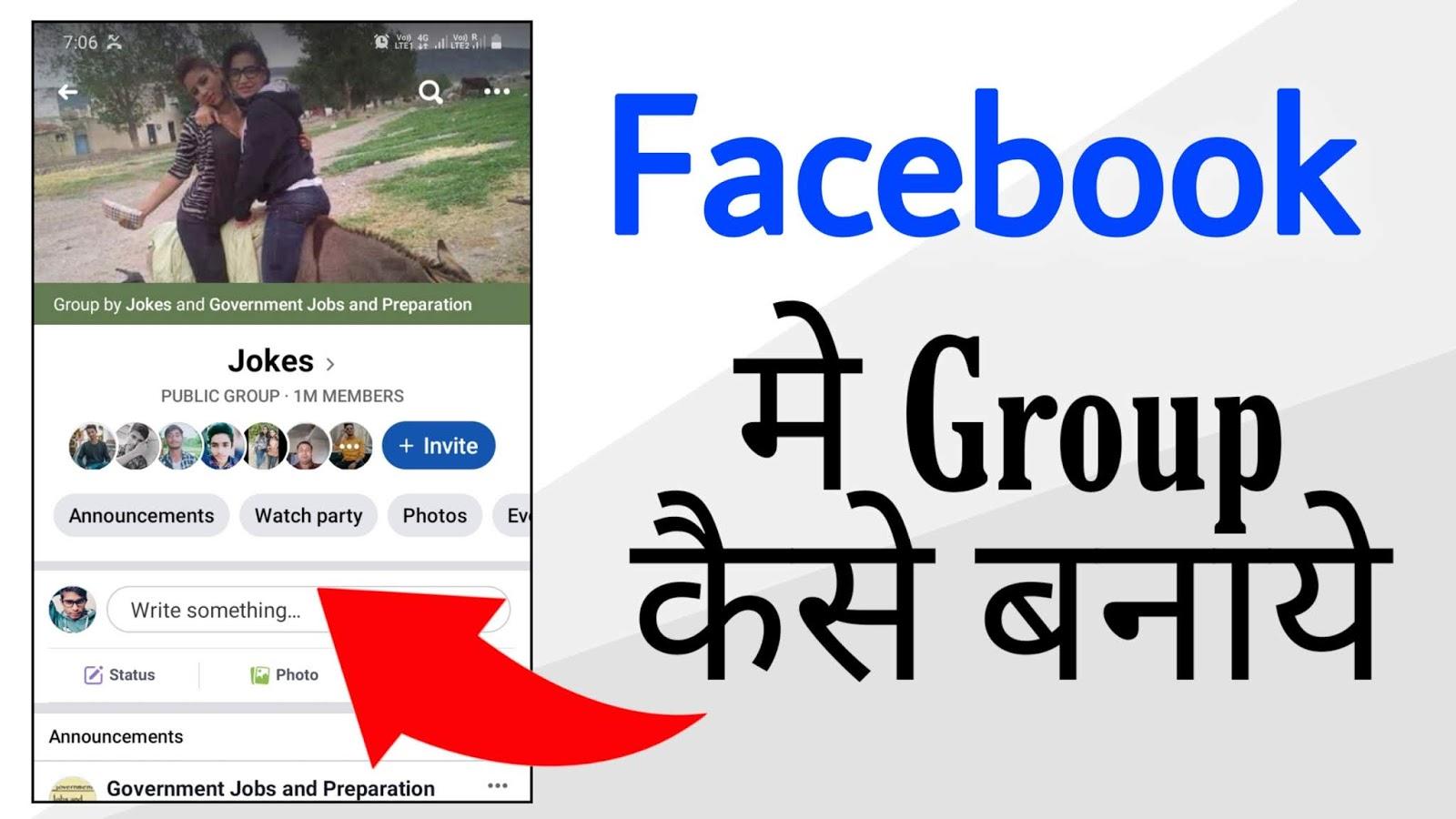 Facebook me group kaise banaye