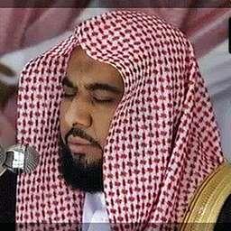 Qur'an 30 Juz MP3 Abdullah al-Juhani
