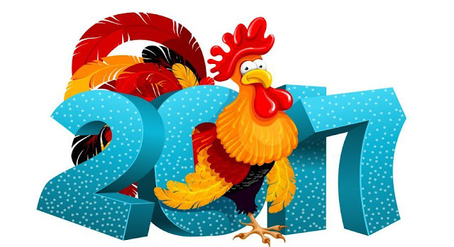 Happy New Year 2017 GIF Images Pictures - Happy New Year 2017