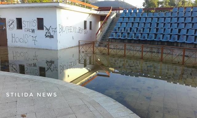 """Το εσωτερικό του υπαίθριου θεάτρου """"Μαρία Κάλλας"""" στη Στυλίδα μετά τη βροχή!"""