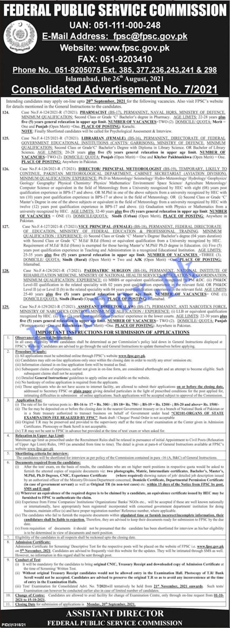 www.fpsc.gov.pk - FPSC Federal Public Service Commission Jobs 2021 in Pakistan