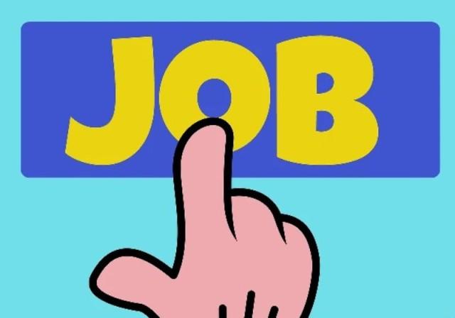 نصائح للحصول على وظيفة