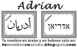 tu nombre en hebreo gratis: Adrian