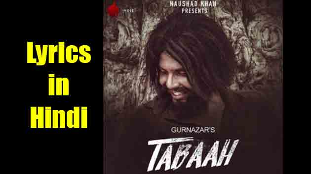 Tabaah Song Lyrics