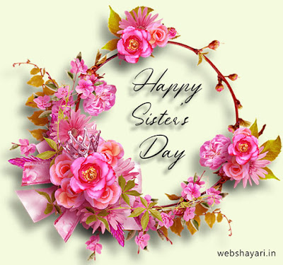 happy sister day wishes message download image HD