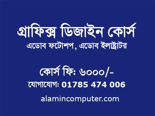 computer-training-center