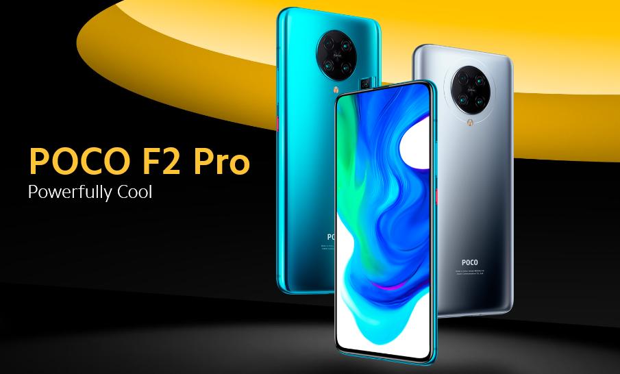 Poco تكشف عن النسخة الثانية من قاتل الهواتف الرائدة Poco F2 Pro