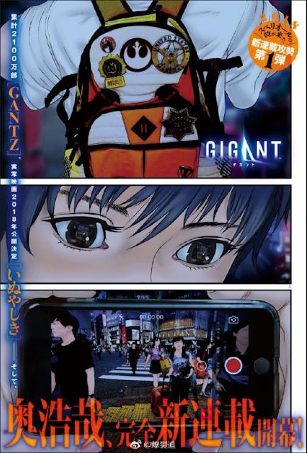 """Gigant"", el nuevo manga de Hiroya Oku."