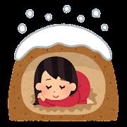 冬眠する人のイラスト(女性)