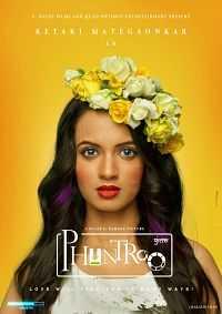 Phuntroo (2016) Marathi 300MB Download