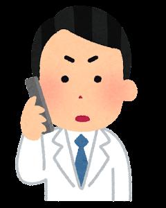 電話を掛ける医師のイラスト(男性・真剣)