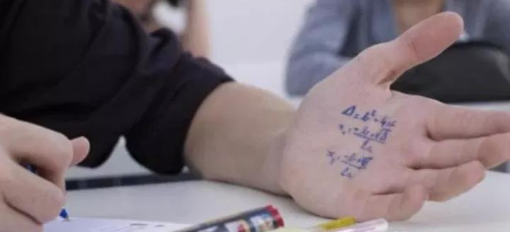 ضبط 55 حالة غش في يوم واحد من الامتحان الجهوي للباكالوريا بأكاديمية سوس