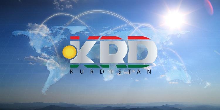 kurdistan internet kodu