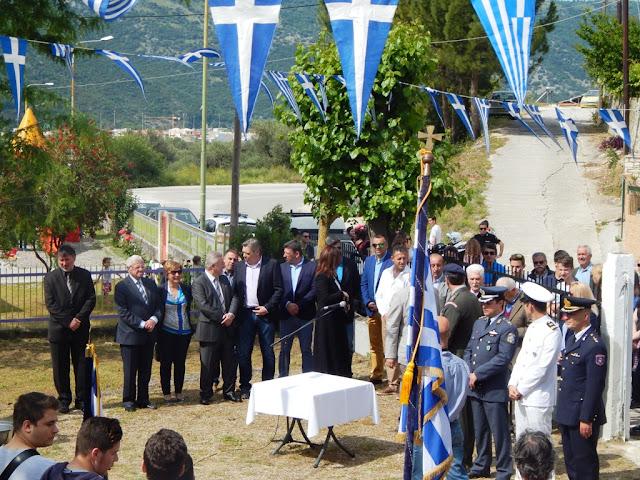 Ηγουμενίτσα: Πρόγραμμα εορτασμού της ημέρας λήξης του Δευτέρου Παγκόσμιου Πολέμου