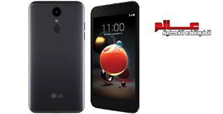 مواصفات و مميزات هاتف إل جى LG Aristo 2