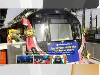 रवाना हुई देश की पहली Driverless Metro, नेशनल कॉमन मोबिलिटी कार्ड भी जारी