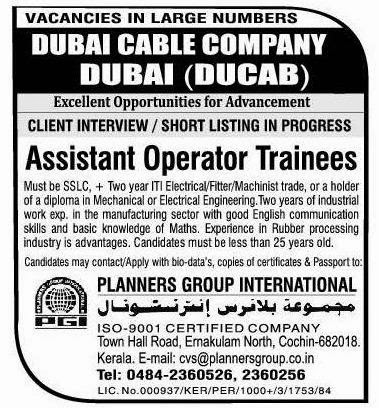 VACANCIES IN LARGE NUMBERS DUBAI CABLE COMPANY DUBAI (DUCAB) ~ free