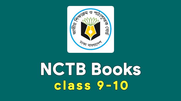 NCTB Books of class 9