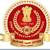 SSC Recruitment 2020 Constable (Executive) 5846 Vacancies