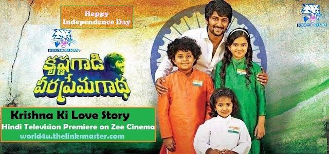 Krishna Ki Love Story (Krishna Gaadi Veera Prema Gaadha) Hindi Dubbed Full Movie Release Date Confirm