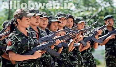 Assam Rifles Recruitment 2021   Apply for 1230 Rifleman Technical & Tradesman Vacancy