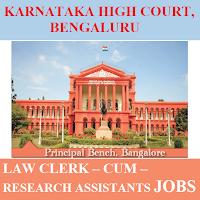 High Court of Karnataka, freejobalert, Sarkari Naukri, Karnataka High Court Answer Key, Answer Key, karnataka high court logo