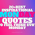Energy Boosting Inspirational Quotes for Monday | Monday Quotes