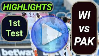 WI vs PAK 1st Test 2021