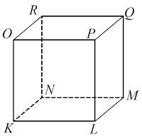 kunci jawaban matematika kelas 8 halaman 213, 214