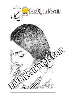 Aaika Afsana By Hina Bushra